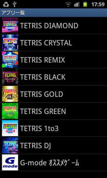 TETRIS(R) CLASSIC COLLECTION:ポイント1