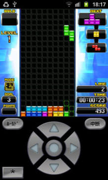 TETRIS(R) CLASSIC COLLECTION:ポイント2
