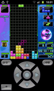 TETRIS(R) CLASSIC COLLECTION:ポイント5