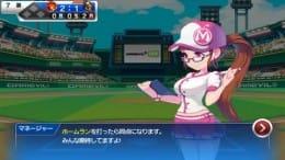 ベースボールスーパースターズ2013:ポイント7