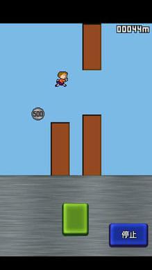 おばちゃんが跳ぶ:ひたすらおばちゃんを跳ばそう!