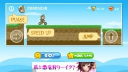 BMXクレイジーバイク2:ポイント1