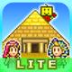 発掘ピラミッド王国 Lite