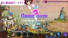 Dragon Warcraft:ポイント3