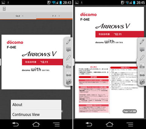iAnnotate PDF:標準では1ページビュー(左)複数ページ表示も可能(右)