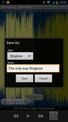MP3 Ringtoneメーカー:形式とファイル名を設定