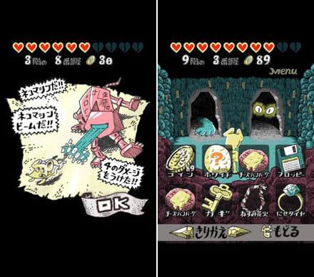利子20階:様々な種類のネコが襲いかかる。(左)アイテムをうまく利用してダンジョンを突破しよう。(右)