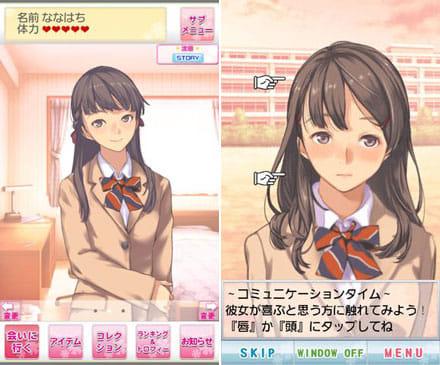 恋愛リプレイ:シミュレーションパートは「Live2D」で表現されている。(左)多彩なキャラ。豪華声優陣も魅力。(右)