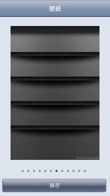 Fake iPhone 5:壁紙は全部で12種類用意
