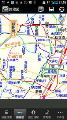 「駅すぱあと」無料経路探索乗り換え案内ナビゲーション:「路線図」画面