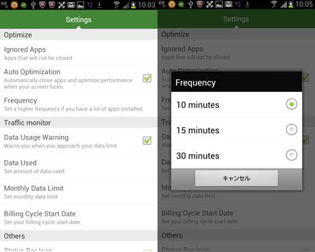 Android Booster FREE:「Settings」画面(左)自動実行の間隔設定(右)
