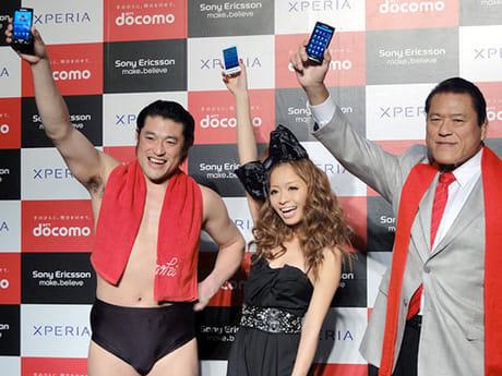 2010年3月25日に東京・お台場で開催された「Xperia」のカウントダウンイベント