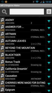 MP3 Ringtoneメーカー:端末内にある曲がリスト表示される