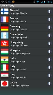 観光客の言語を学習&話す - 他の言語を話すことを学ぶ