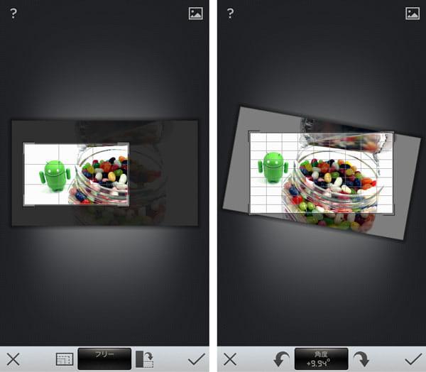 Snapseed:トリミング(左)と画像の回転(右)