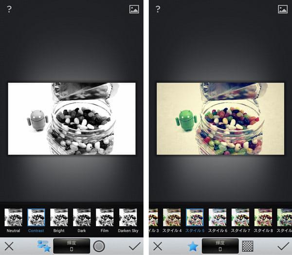 Snapseed:モノクロ(左)とビンテージ加工(右)