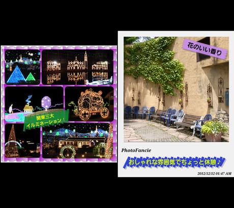 CollageFancier - PhotoFancie:コラージュ写真(左)とポラロイド写真(右)