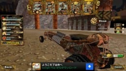 Steampunk Racing 3D:スチームパンクが滲み出る世界観が堪らないレースゲーム!