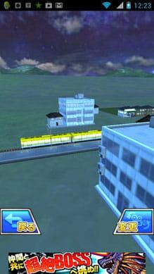 トレインシティ!:ポイント4