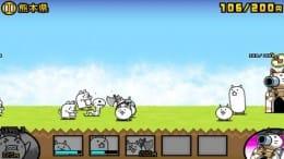にゃんこ大戦争:キモかわにゃんこを突撃させて敵の城を攻め落とせ!
