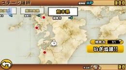 にゃんこ大戦争:ポイント1