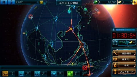 Global Outbreak:ウイルスの蔓延を食い止めろ!