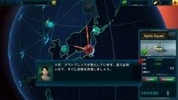 Global Outbreak:ポイント3