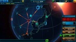 Global Outbreak:ポイント4
