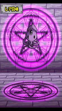 【コイン落としRPG】モンスターズコイン:新たなモンスターを召喚して共に戦おう!