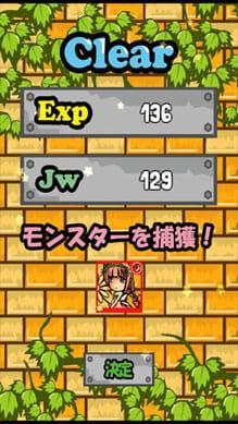【コイン落としRPG】モンスターズコイン:ポイント5