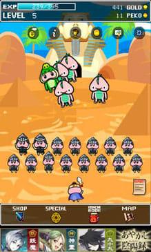 コンチを集めてまいれ〜トモダチ60人できるかな?〜:ポイント3