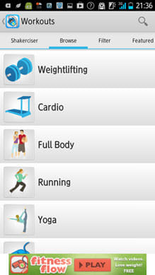 Workout Trainer:「Browse」画面