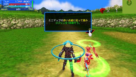 【無料RPG】ギャラクシーフロンティア【オンラインゲーム】:チュートリアルで一連の操作方法を覚えられる