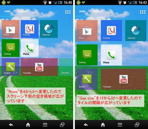 Tile Launcher Beta:「Rows」を5に設定(左)「Gap size」を32に設定(右)