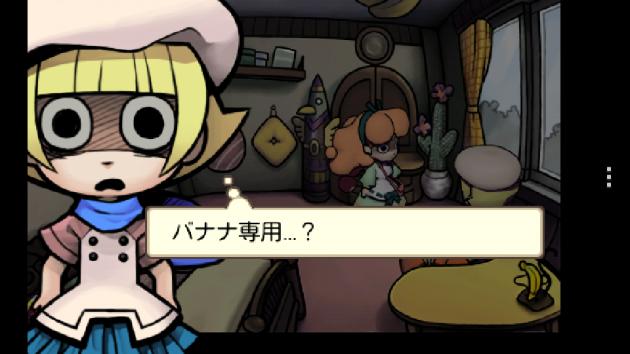 おさわり探偵 小沢里奈:いつも口には出さずに、心の中でツッコミを入れる