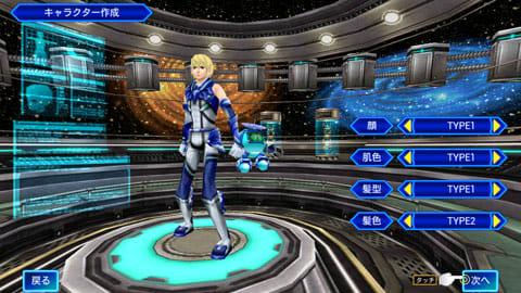 【無料RPG】ギャラクシーフロンティア【オンラインゲーム】:自身のキャラクターを作成。顔、肌色、髪型・色を設定できる