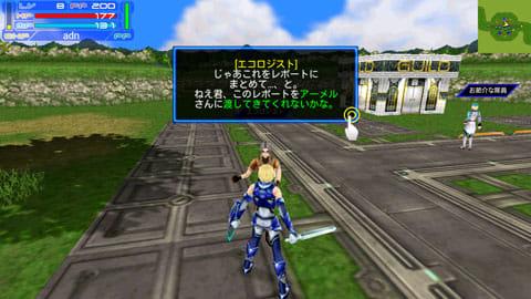 【無料RPG】ギャラクシーフロンティア【オンラインゲーム】:次々に依頼されるミッションをクリアしていこう