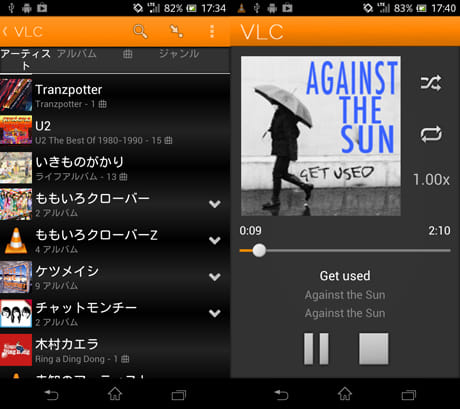VLC for Android Beta:楽曲一覧画面(左)再生画面(右)