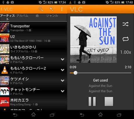 VLC for Android Beta:楽曲一覧画面(左)再生画面(右)