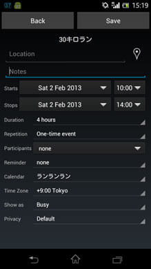 Zime (BETA) | To-do + Calendar:「・・・」画面。詳細情報を登録しよう