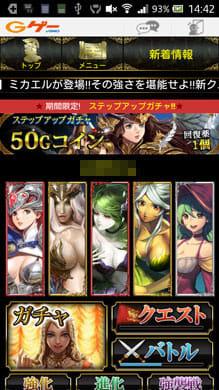 幻想のミネルバナイツ[無料 美女満載のファンタジーRPG]:美人縛りの自分のデッキ