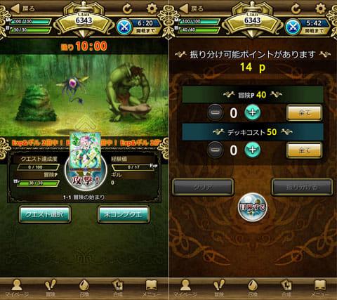 運命のクランバトル:冒険を進めるにはカードを投げ込め!(左)レベルアップのポイントの割り振り(右)