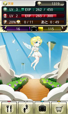 てんあく【無料育成ゲーム】~heaven of life~:天使にするか悪魔にするか。