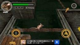 マウスの下水道は逃げる 3D:ポイント5