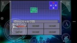 真・女神転生Ⅱ:ポイント3