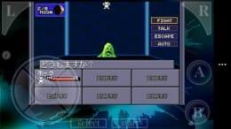 真・女神転生Ⅱ:ポイント4