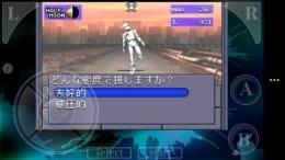 真・女神転生Ⅱ:ポイント5