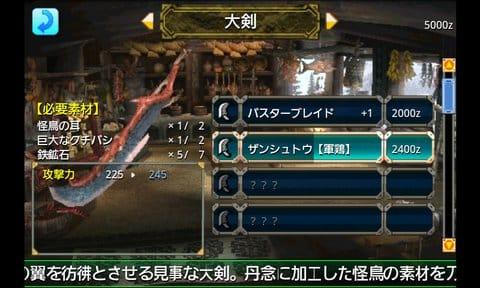 モンスターハンター Dynamic Hunting:装備する武器によってアクションが変化。