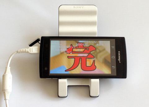 複数のアプリを利用しながら充電するなど、発熱につながりやすい使用法は、電池の劣化を早めかねない