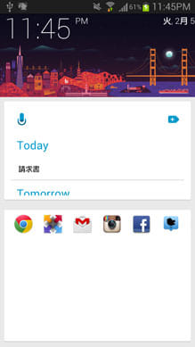 SF Launcher Beta:ホーム画面下部に「Favarite」アプリを表示できる